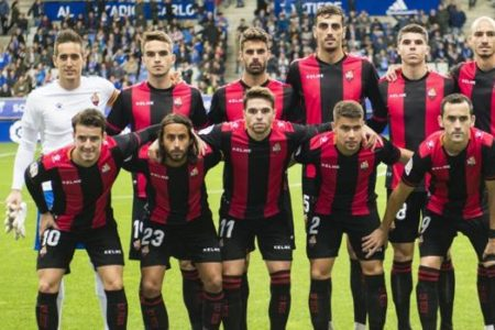 La RFEF rechaza la petición de la Liga de suspender el Reus-Córdoba