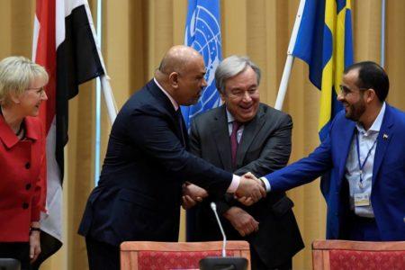 Guterres anuncia que los beligerantes en Yemen acuerdan un alto el fuego en Hodeida