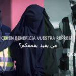 Grupos afines a Daesh amenazan con nuevos atentados en España: «Os atacaremos cuando menos os lo esperéis»