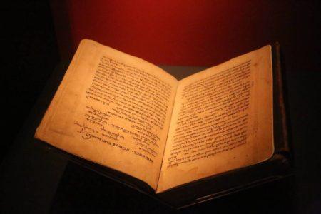 El legado escrito de Maimónides ilumina Jerusalén