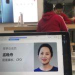 Detenida en Canadá la directora financiera de Huawei, investigada por violar las sanciones a Irán