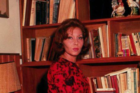 Clarice Lispector, la escritora incalificable en estilo y en forma