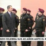 El Geo celebra sus 40 años ante el Rey