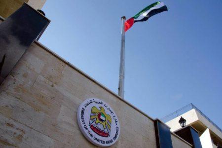 Emiratos reabre su embajada en Siria para frenar la influencia iraní