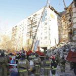 Cuatro muertos y decenas de desaparecidos en el derrumbe de un edificio en los Urales