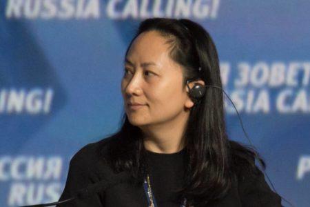 Meng Wanzhou, candidata a heredar el imperio Huawei