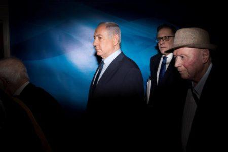 Israel reconoce a Guaidó como líder de Venezuela