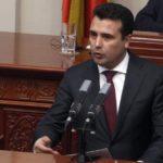 El Parlamento de Skopje ratifica que el país pase a llamarse Macedonia del Norte