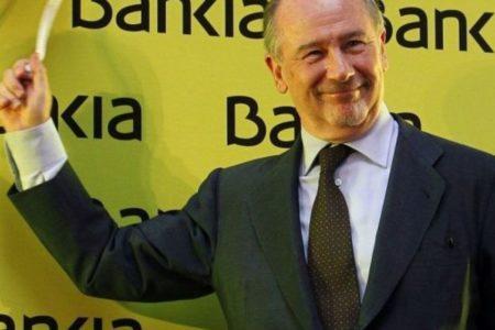 La salida a bolsa de Bankia o el 'procés' catalán, entre los juicios que nos esperan en este 2019