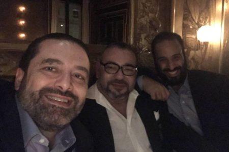 Marruecos se distancia de Arabia Saudí