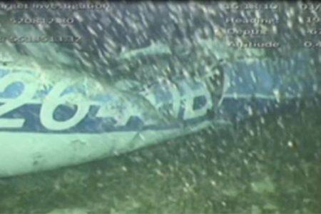La falta de dinero podría dejar el avión de Emiliano Sala en el fondo del mar