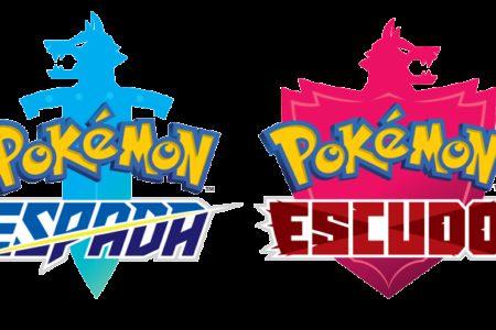 Nintendo anuncia la llegada de Pokémon Espada y Pokémon Escudo