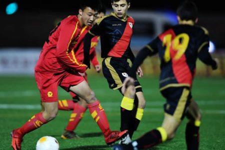 Una liga china en Madrid