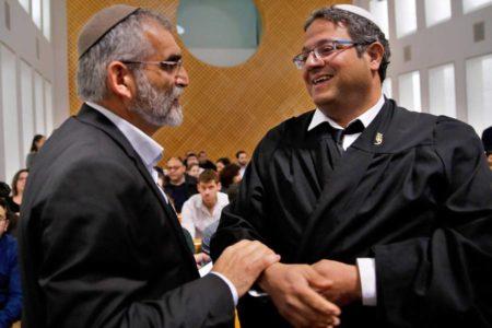 El Tribunal Supremo de Israel veta a un candidato judío racista a las legislativas