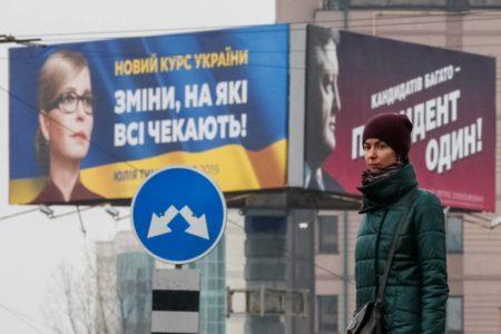 La política lingüística de Ucrania alarma a las minorías