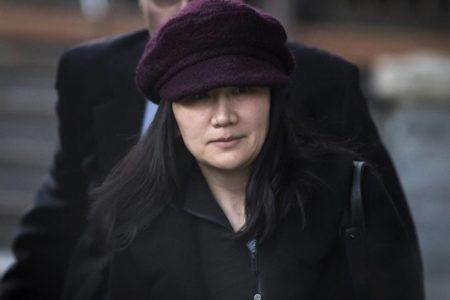 Canadá inicia el proceso para extraditar a la vicepresidenta de Huawei a EE UU
