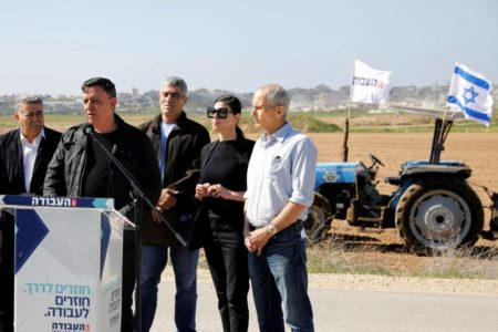 La izquierda israelí se resigna a un papel secundario en las elecciones