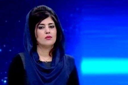 Una conocida experiodista afgana, asesinada a tiros a plena luz del día en Kabul