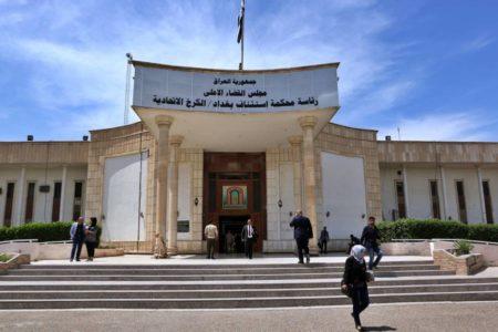 El dilema de Francia ante las condenas a muerte de yihadistas en Irak
