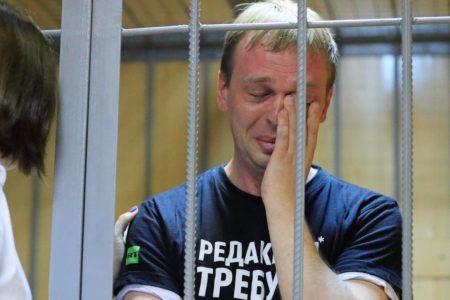 Periodistas y ciudadanos en defensa de Ivan Golunov
