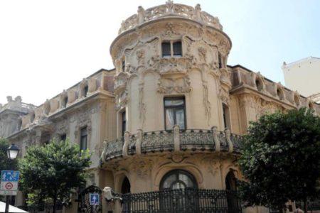 La Audiencia Nacional rechaza la intervención judicial de la SGAE solicitada por Cultura