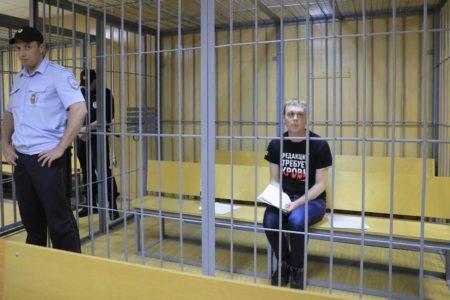 Movilización contra el arresto de un periodista de investigación ruso